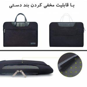 کیف طرح دار Cartinoe در اندازه 13.3 اینچ